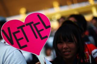 © Getty Images - Vettel aime le Grand Prix du Japon et les fans japonais le lui rendent bien