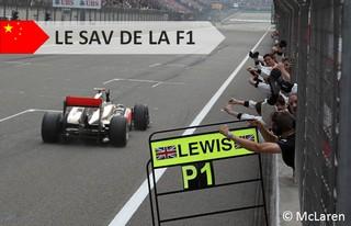 (c) McLaren - McLaren, pour le SAV