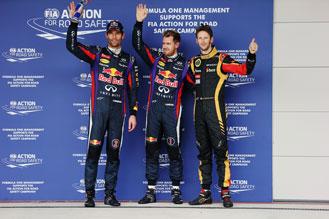 © Getty / Vettel signe un nouveau record ! 8 victoires consécutives !