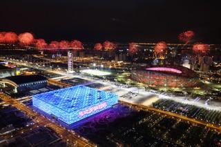 © FIA/Formule E - Pékin attendra une semaine de plus pour recevoir la Formule E