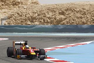 King prend les devant à Bahreïn