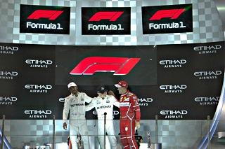 © F1 - La Formule 1 a un nouveau logo