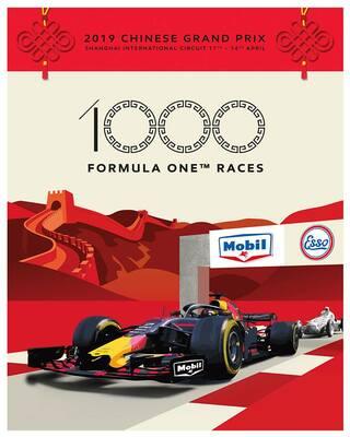© Red Bull Racing - Quelle est votre course fétiche ?