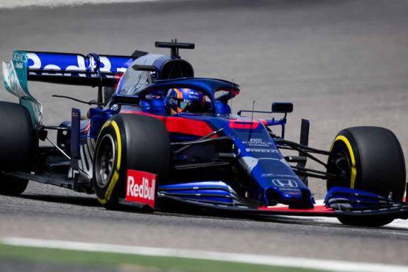 © Toro Rosso - Albon a complété le plus de tours aujourd'hui